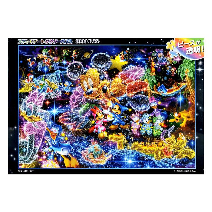 harga Tenyo ds-1000-771 wish upon a starry sky 1000 pieces jigsaw puzzle Tokopedia.com