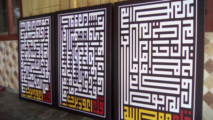 Jual Lukisan Kaligrafi Kufi Surat Al Ikhlas Al Falaq An Nas Kab Kediri Pesona Unik Tokopedia