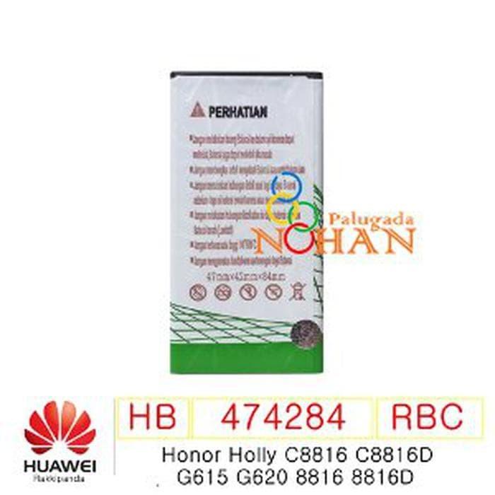 Jual Baterai Huawei Honor U19 3C Lite G0C55A Holly HB474284RBC Double IC -  Kota Administrasi Jakarta Pusat - I Gadged   Tokopedia