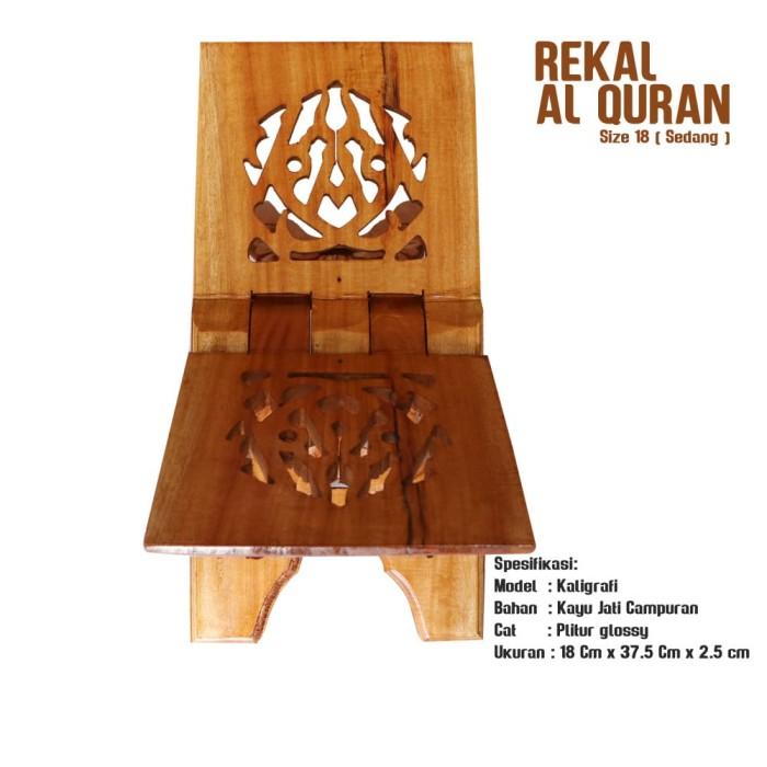 Rekal Tatakan Alquran Motif Kaligrafi Size 18 cm