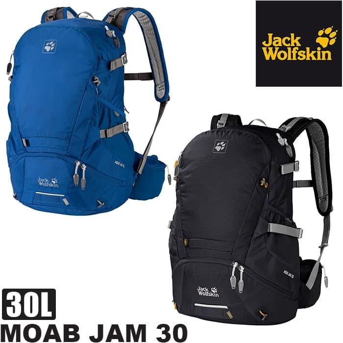 a34d765dd3 Jual Daypack Jackwolfskin MOAB JAM 30 not osprey deuter fjallraven ...