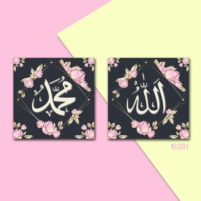 Jual Hiasan Dinding Esjid Kaligrafi Allah Dan Muhammad Hiasan Dinding Kab Kuningan Snow Flake Decoration Tokopedia