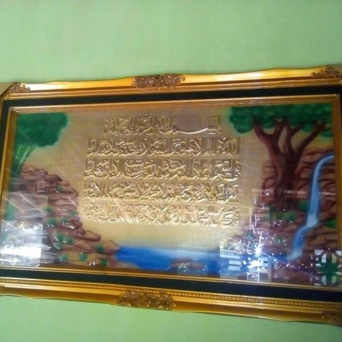 Jual Kaligrafi Kuningan Asli Kab Jepara Kuningan Timbul Ukir Tokopedia
