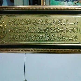Jual Kaligrafi Kuningan Ukir Kab Jepara Kuningan Timbul Ukir Tokopedia