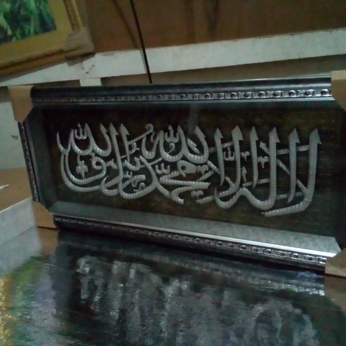 kaligrafi kalimat tauhid timbul dekorasi hiasan dinding