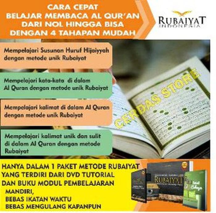 Rubaiyat ( Metode Tercepat Belajar Membaca Al Quran Mandiri ). GR