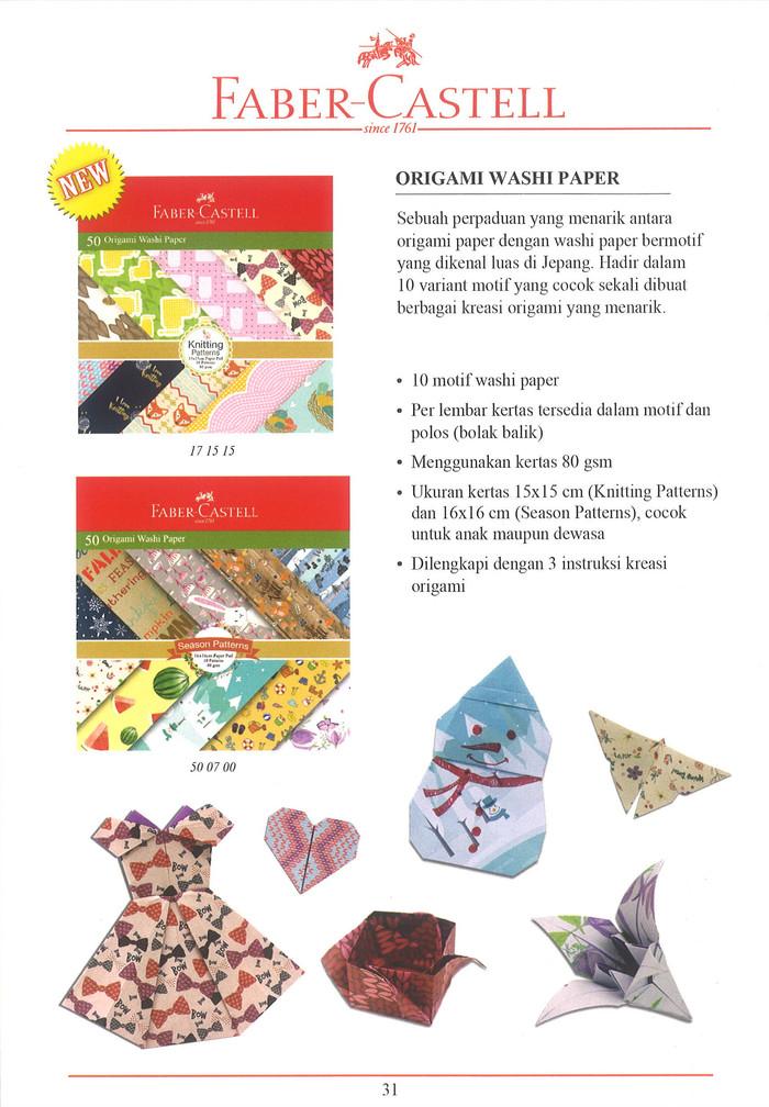 "Kertas Origami Faber Castell Washi Paper ""Knitting Patterns"" 15x15 cm"