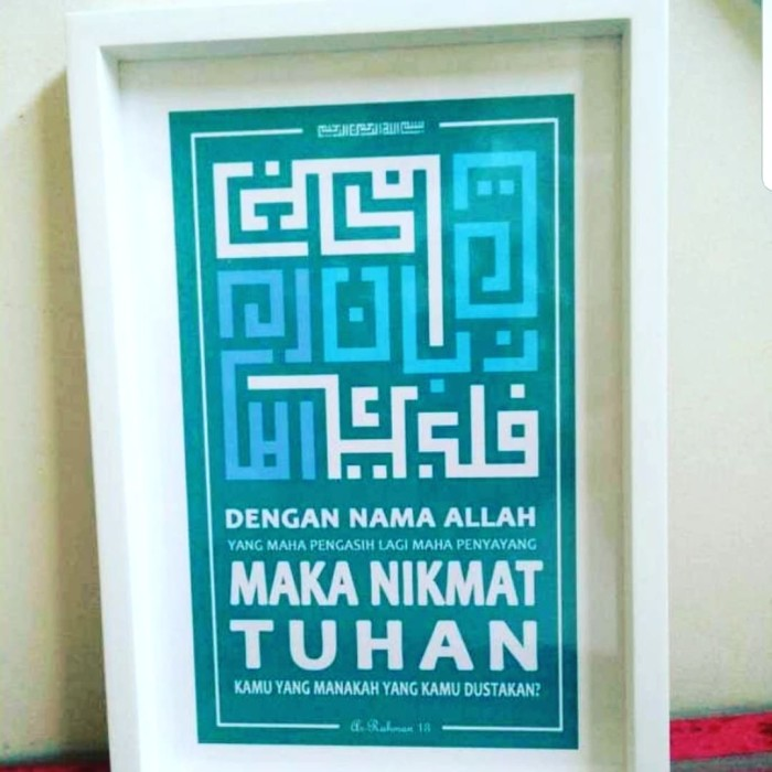 Jual Kaligrafi Surat Ar Rahman Ayat 13 Kab Tangerang Etalase