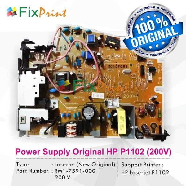 Power Supply Adaptor HP P1102 DC Printer Laserjet P1102 Original - dbd9157d70