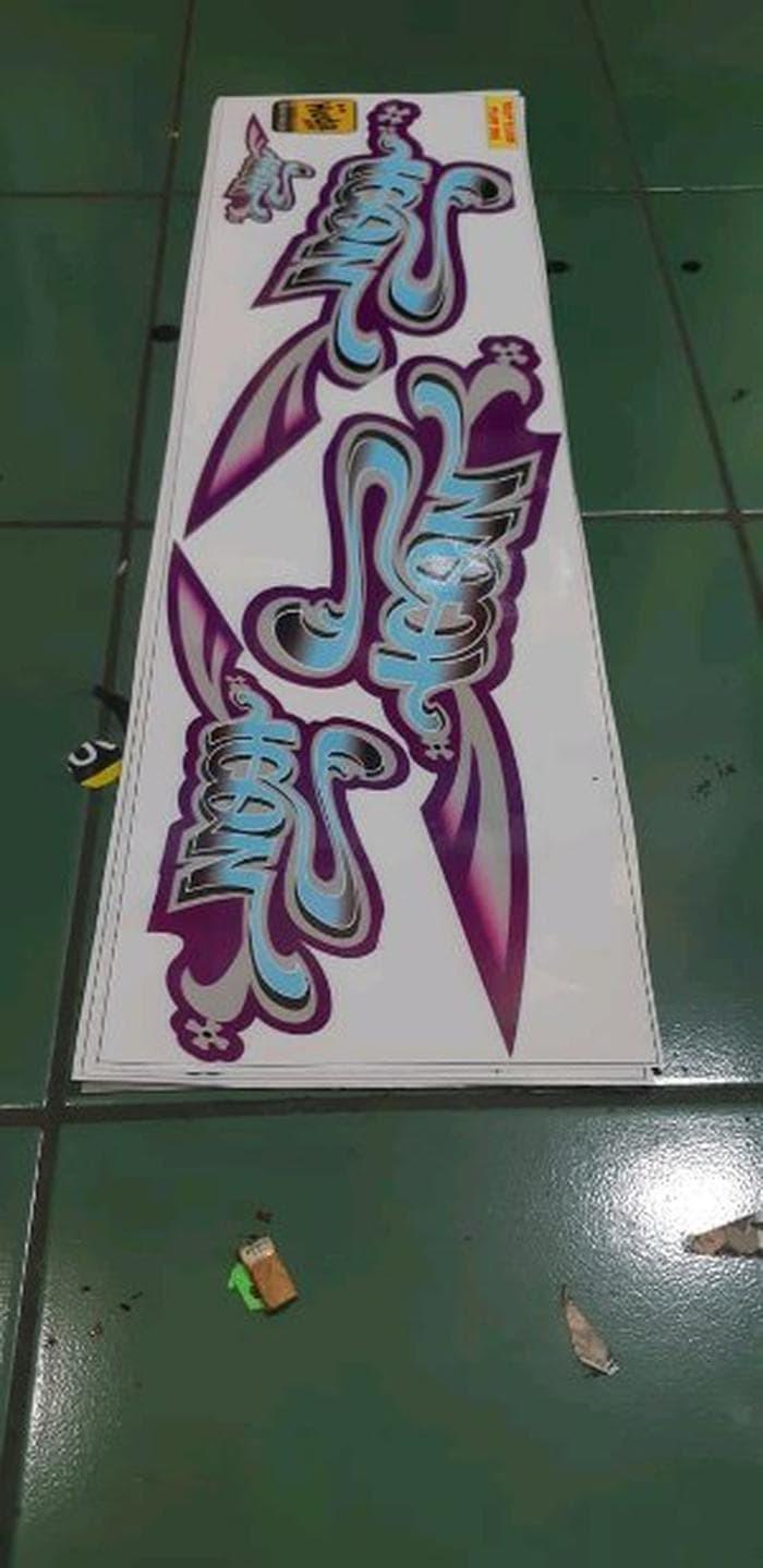 Jual Striping Variasi Stiker Lis Bodi Beat Karbu Lama Motif Icon Grafiti Jakarta Barat Endangyushop