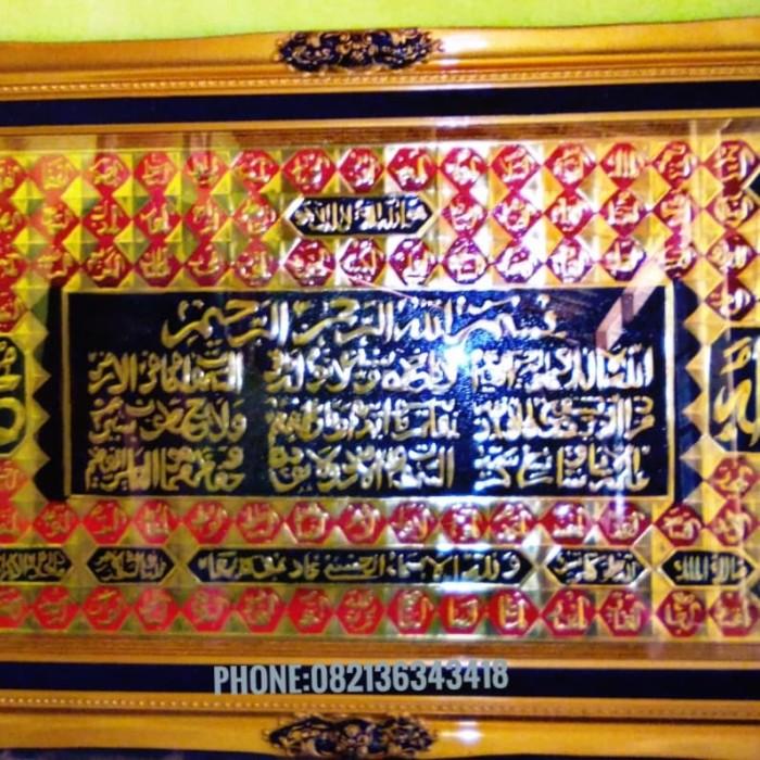Jual Kaligrafi Kuningan Ayat Asmaul Husna Kab Jepara Kuningan Timbul Ukir Tokopedia