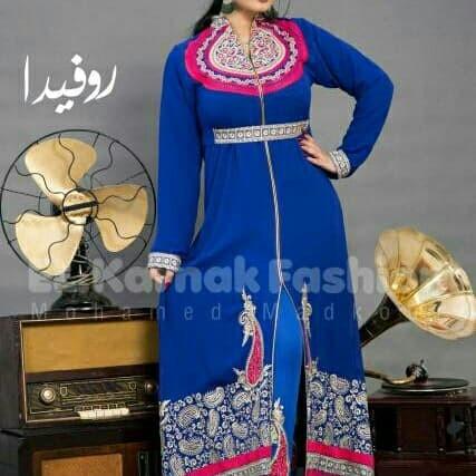 Foto Produk Abaya mesir ori blue dari nurmuslim