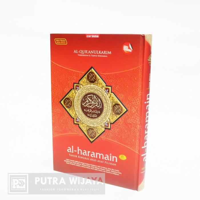 Al Quran Terjemah dan Tajwid Berwarna Al Haramain Ukuran