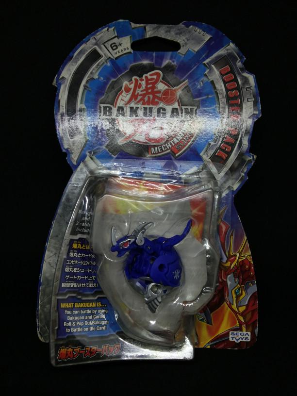 harga Bakugan mercury dragonoid Tokopedia.com