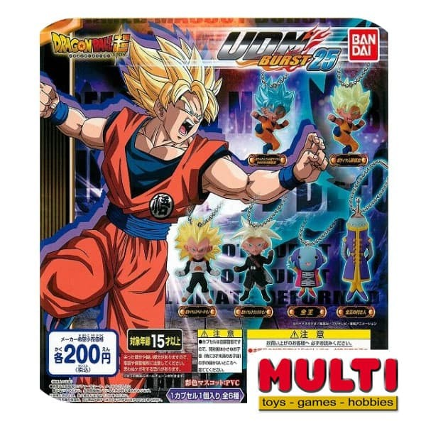 harga Gashapon Dragon Ball Udm Burst 25 0479304 Tokopedia.com