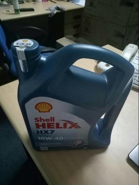 NEW OLI SHELL HELIX HX7 Sae 10w 40 Galon 4 Liter