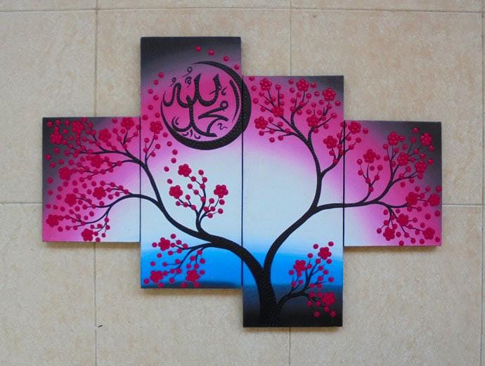 harga Lukisan minimalis kaligrafi sakura p4-175 Tokopedia.com