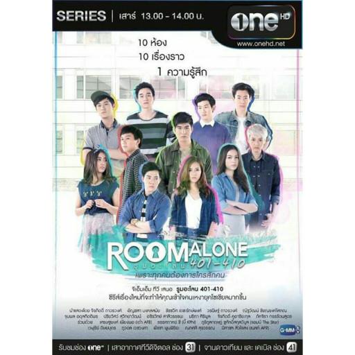 Jual DVD Thailand Drama Room Alone 401 - 410 Thai Movie Film Kaset Romance  - DKI Jakarta - EverlastingShop | Tokopedia