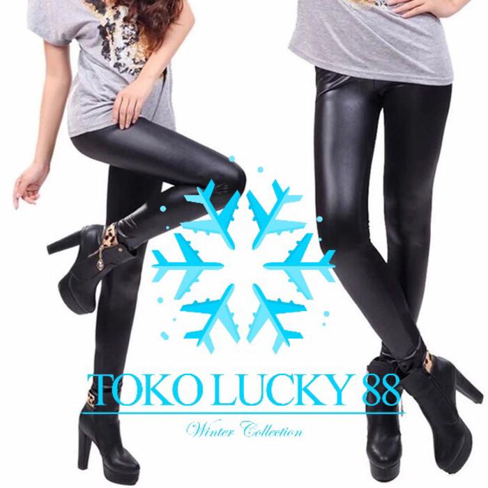 Jual Legging Terbaru Celana Legging Pants Kulit No Velvet Jakarta Barat Fashion 86 Tokopedia