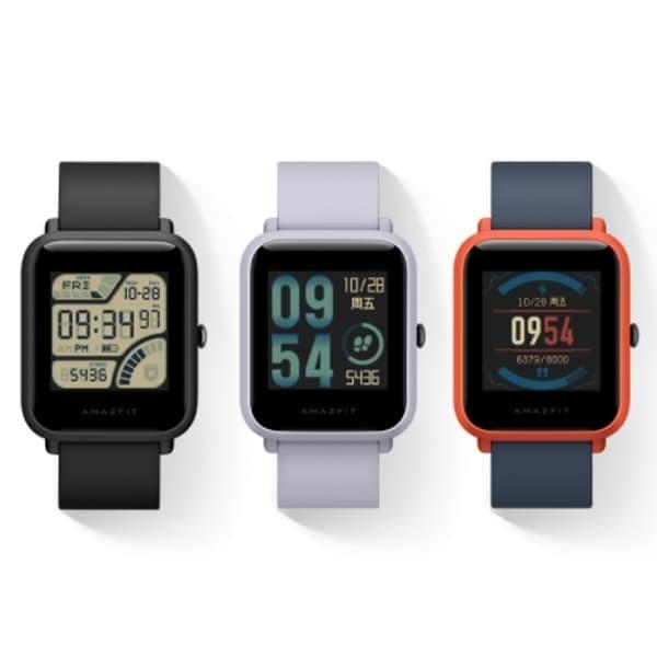 Jual Xiaomi Huami Amazfit Bip Smartwatch O Gadget