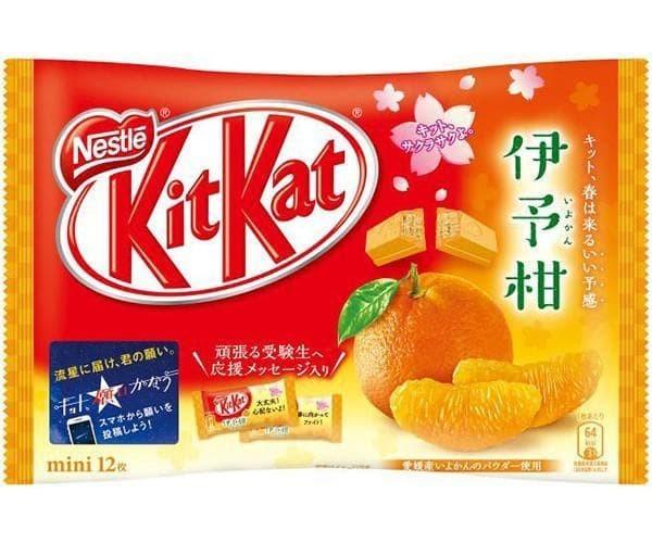 harga Kitkat orange Tokopedia.com