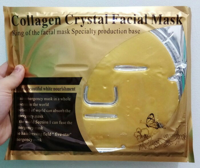 Masker Topeng Emas / Gold Facial Mask (Recommended)