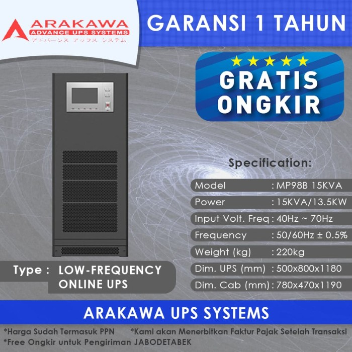 harga Ups arakawa on-line mp98b 15kva Tokopedia.com
