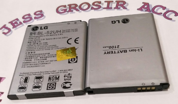 Baterai Battery batere LG BL-52UH / L70 Dual , L65 , F60 , D285