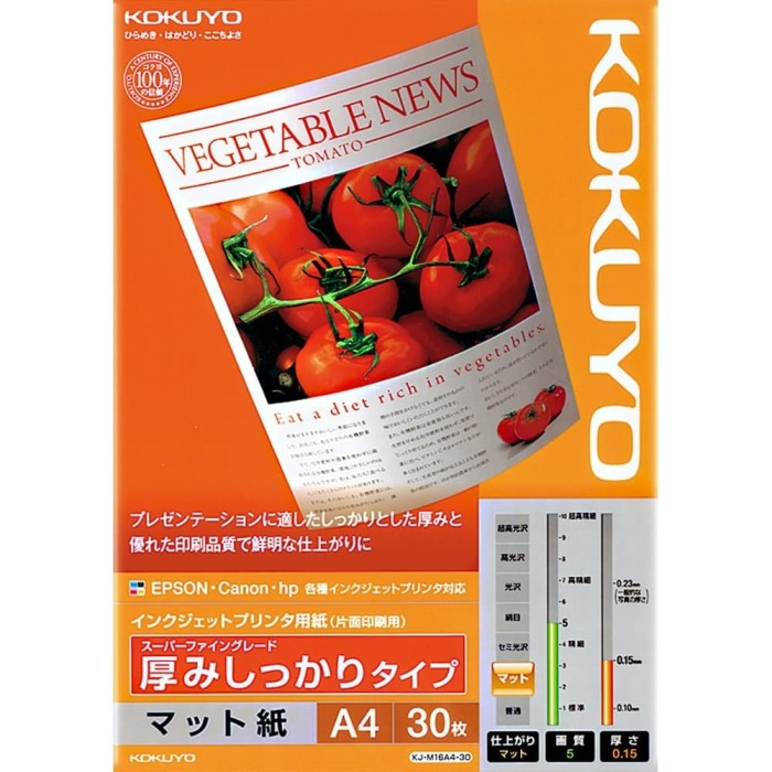 harga Kokuyo inkjet printer paper matte thickened a4 30sheets kj-m16a4-30 Tokopedia.com