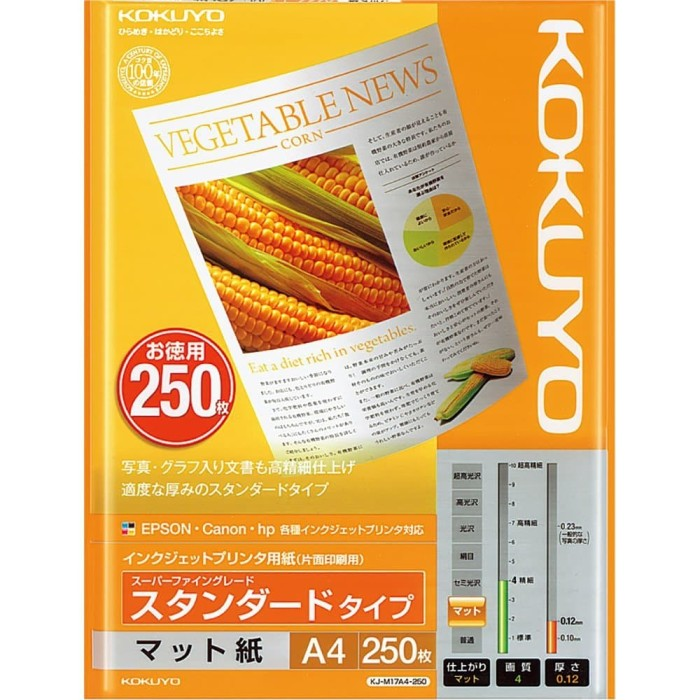 harga Kokuyo inkjet printer paper matte standard a4 250sheets kj-m17a4-250 Tokopedia.com