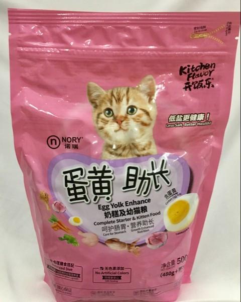 Nory Baby Kitten Egg Yolk Food 500 gr - Makanan Anak Kucing