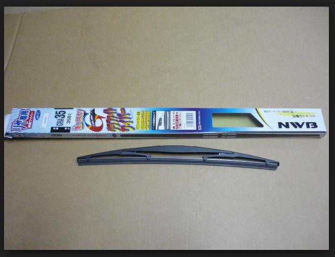 harga Wiper belakang mazda 2 14  350mm gra 35 nwb   60080 Tokopedia.com