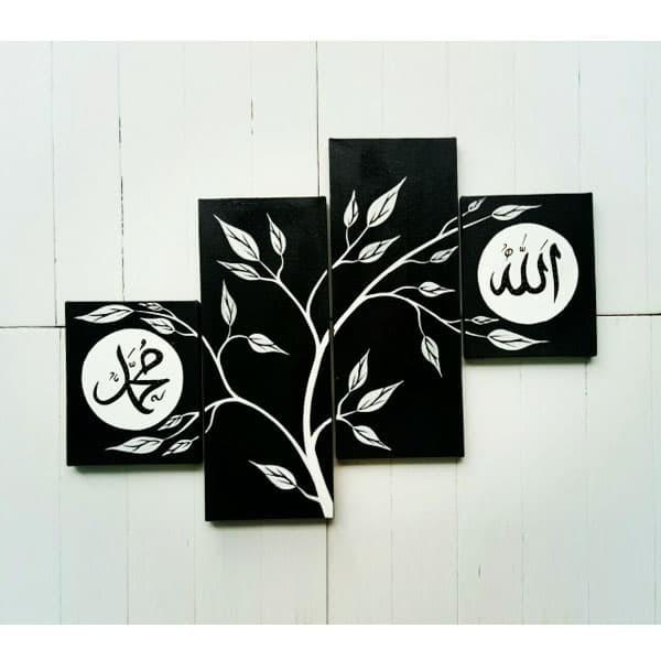 harga Hiasan dinding pajangan minimalis lukisan kaligrafi motif daun Tokopedia.com