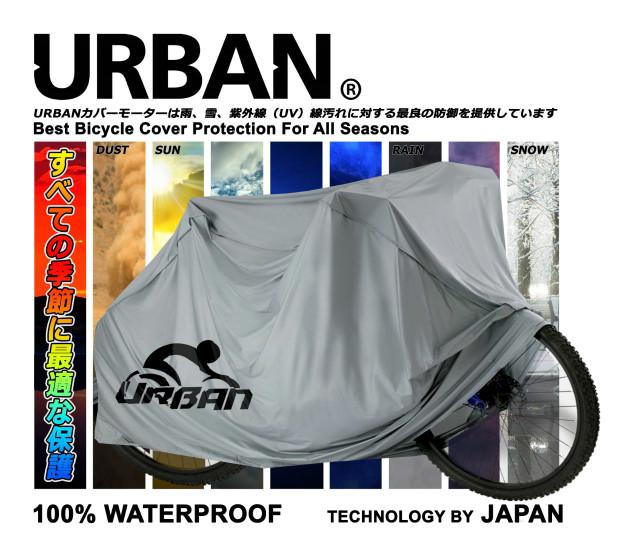 harga Sarung sepeda cover  bicycle merk urban sepeda listrik gunung lipat Tokopedia.com