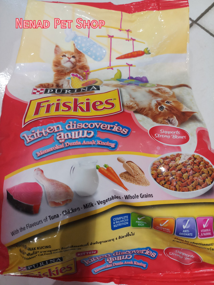 Makanan Kucing Kering Friskies/Makanan Kucing/Cat Dry Food 1,1Kg