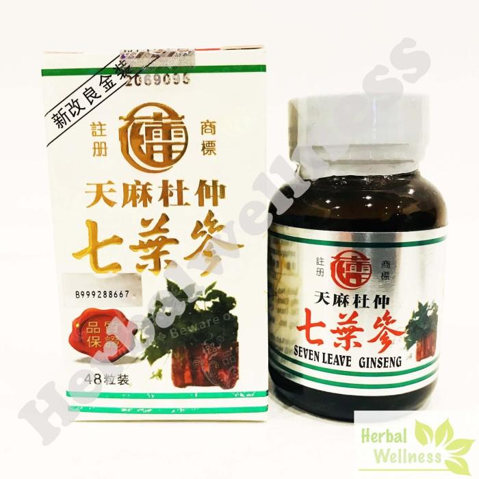 Foto Produk Seven Leave Ginseng – Tian Ma Tu Chung (Rematik, Nyeri Sendi) dari Herbal Wellness