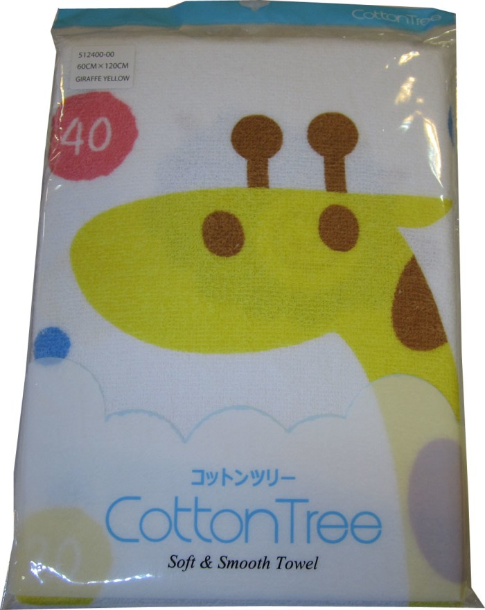 Cotton Tree Towel Giraffe Yellow - Blanja.com