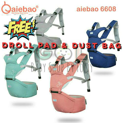 harga Gendongan bayi baby carrier hipseat hip seat carrier aiebao 6608 Tokopedia.com