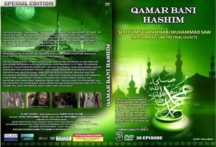 harga Dvd film islam   qamar bani hashim Tokopedia.com