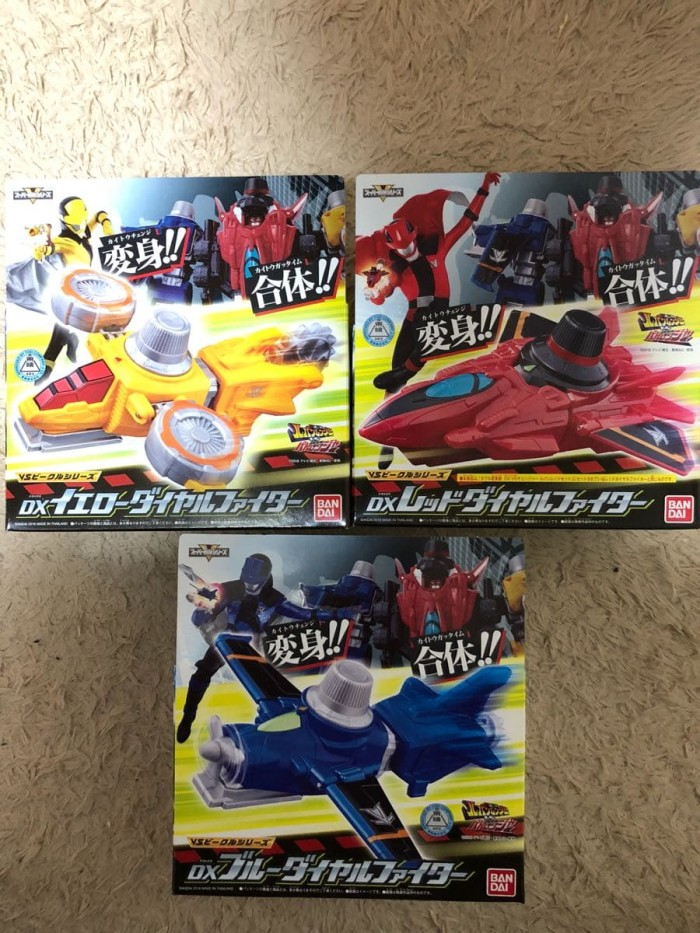 harga Dx sentai / power ranger :  dial fighter lupinranger Tokopedia.com