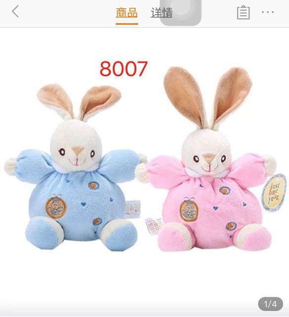 harga Boneka rattle 26cm rabbit boneka mainan bayi Tokopedia.com