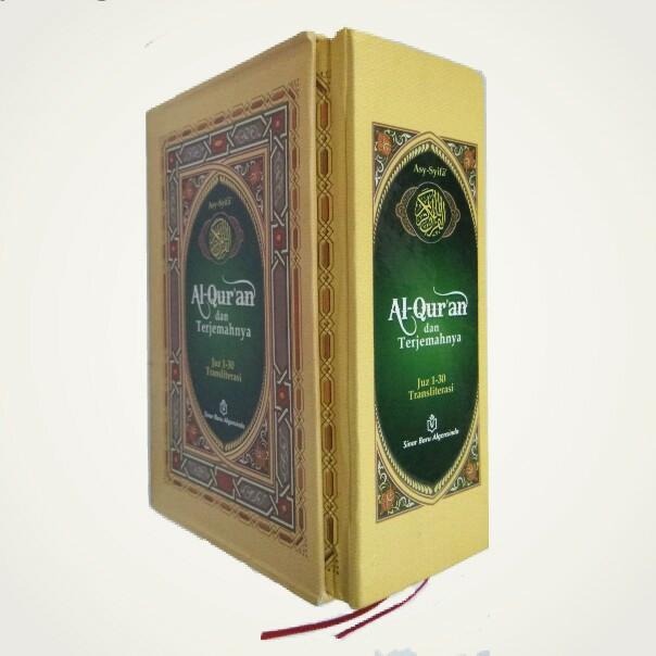 Asy-Syifa Al-Quran - Terjemah - Transliterasi Arab-Latin