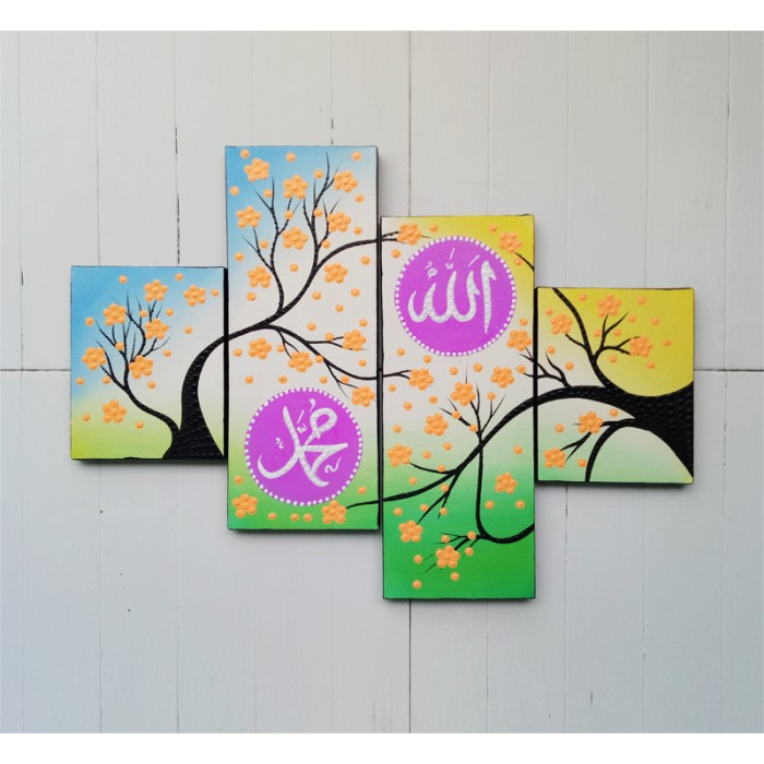 Jual Pajangan Hiasan Dinding Minimalis Lukisan Bunga Kaligrafi Hr