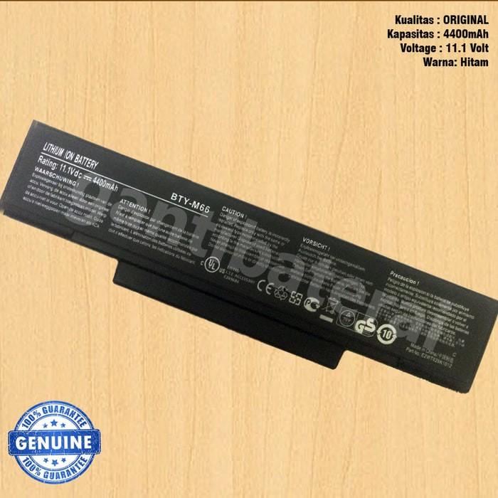 Batterie pour ordinateur portable CLEVO M765SU 4400mAH