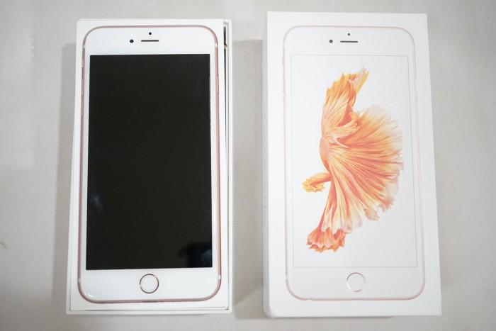 Info Iphone 6 S Plus 64gb Travelbon.com