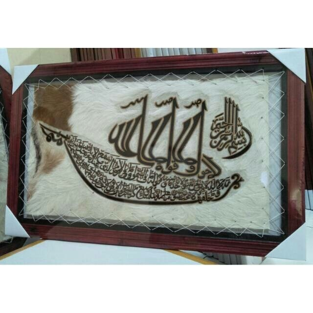 harga Produk terbaru !!! kaligrafi kapal pesiar ukuran jumbo Tokopedia.com