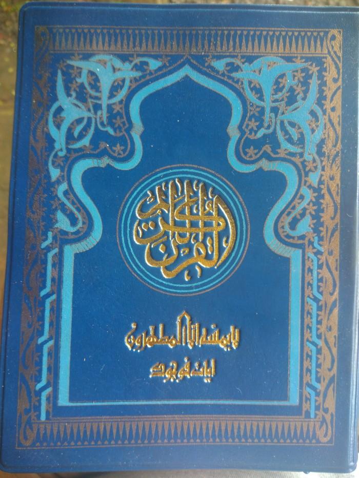 harga Quran al-quran pojok menara kudus Tokopedia.com