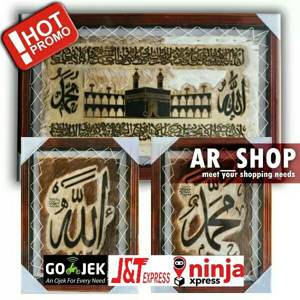 harga Paket murah kaligrafi super jumbo/ hiasan dinding pajangan rumah Tokopedia.com