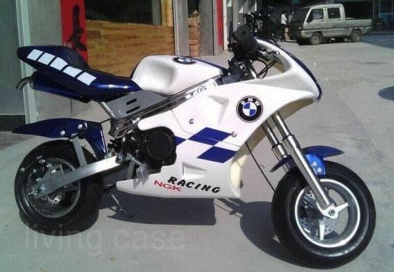 harga Mini moto gp 49cc Tokopedia.com