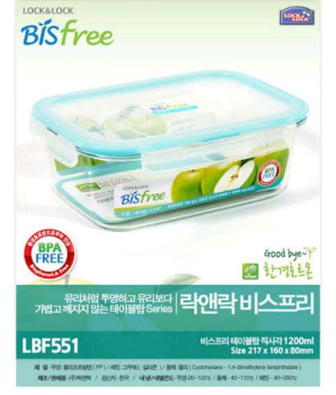Lock n lock bis free transparent container lbf551